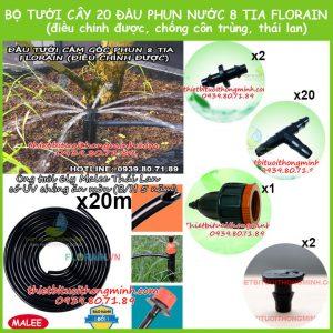 Bộ tưới cây 20 đầu phun nước 8 tia tưới gốc Florain