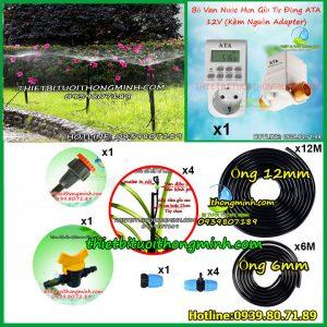 Bộ kit tưới cây tự động dùng điện phun mua 360 độ cắm gốc 50cm Malee thái lan