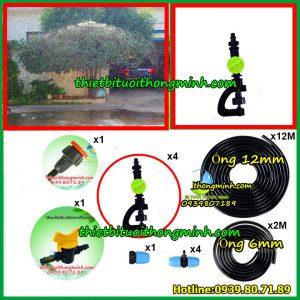 Trọn bộ phun mưa 360 độ tưới nước cho cây trên giàn Malee thái lan