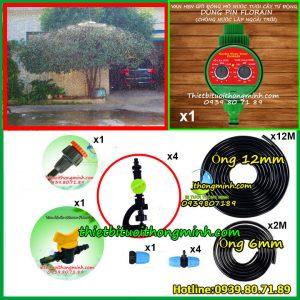 Thiết bị tưới cây phun mưa 360 độ hẹn giờ tự động pin Malee thái lan