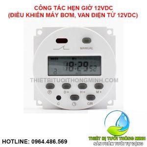 Công tắc hẹn giờ 12VDC điện tử (bật tắt máy bơm/ van điện từ)