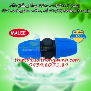 Nối thẳng ống 12mm Malee