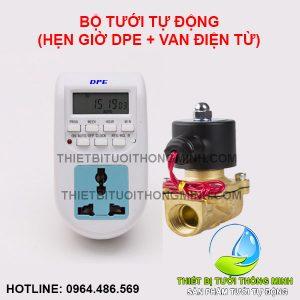 Bộ hẹn giờ tưới cây điều khiển van điện từ tự động(hẹn giờ + van điện từ)