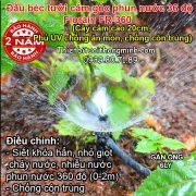 Đầu tưới cắm gốc phun mưa 360 độ Florain FR-360