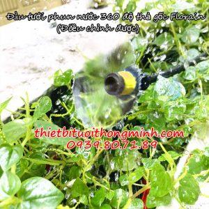 Đầu tưới thả gốc phun nước tròn 360 độ