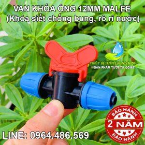 Van khóa nối 2 đầu ống 12mm Malee