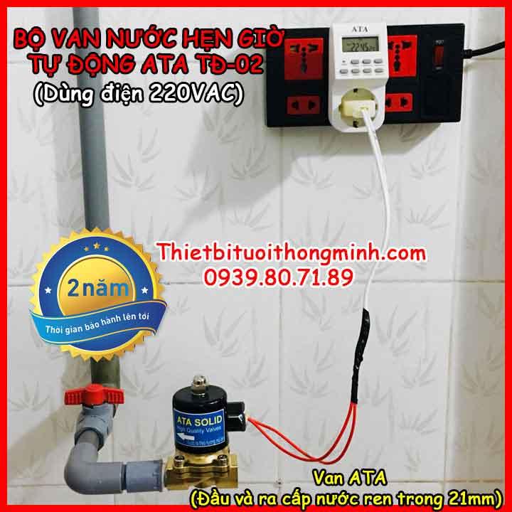 Bộ van nước hẹn giờ dùng điện tưới tự động ATA