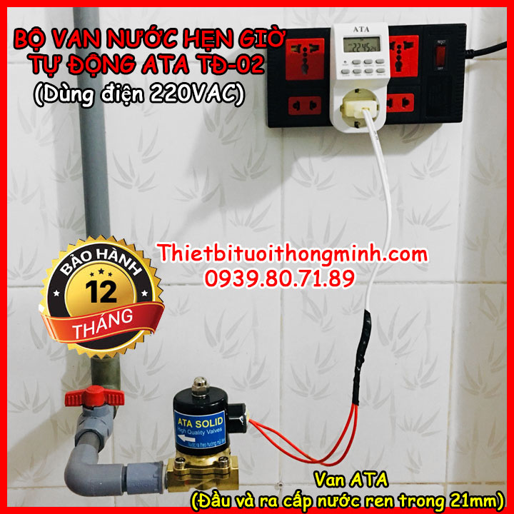 Bộ van nước hẹn giờ dùng điện tưới tự động ATA TĐ-02