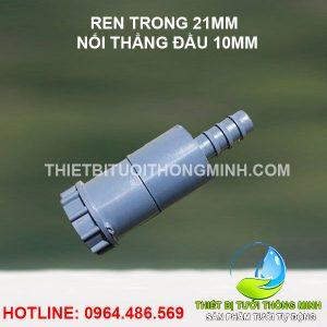 Ren trong 21mm nối thẳng ống 10mm