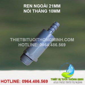 Ren ngoài 21mm nối thẳng ống 10mm