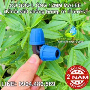 Co L nối 2 đầu ống 12mm Malee