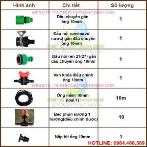 Bộ kit tưới phun sương 1 hướng 10 đầu(điều chỉnh được) FLora