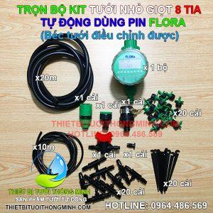 Bộ KIT tưới 8 tia nhỏ giọt tự động dùng pin FLORA