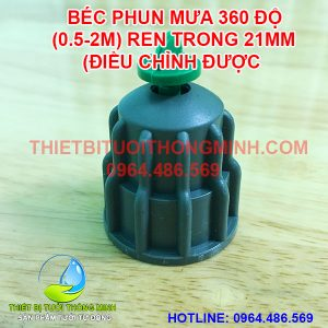 Béc phun mưa 360 độ bán kính nhỏ (0.5-2m) ren trong 21mm (điều chỉnh được)