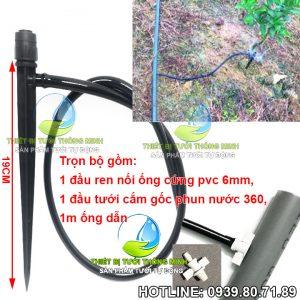 Đầu tưới gốc phun nước 360 dây tưới đầu khởi thủy khoan ống pvc Florain