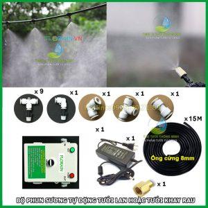 Bộ máy bơm phun sương tưới lan 12 đầu tưới cao cấp STNC