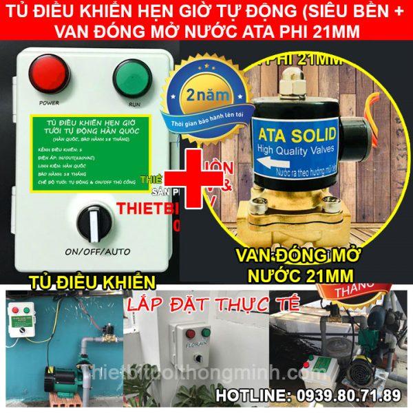 Bộ tủ điều khiển hẹn giờ tưới tự động van điện từ đóng mở ATA TĐ-V21