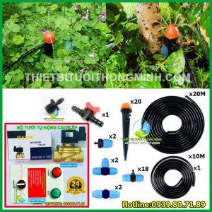Trọn bộ tưới cây tự động cao cấp 20 đầu phun nước 8 tia dùng điện