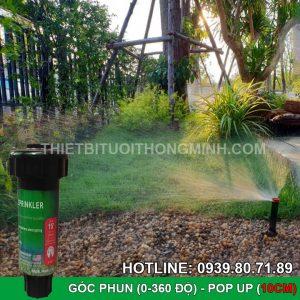 Béc tưới cỏ popup điều chỉnh góc phun