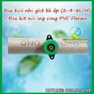 Béc tưới nhỏ giọt bù áp 2-4-8L/H gắn ống cứng PVC Florain