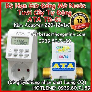 Bộ tưới cây tự động hẹn giờ van dùng điện 12VDC ATA TĐ-01