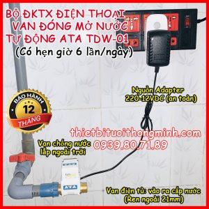 Bộ tưới cây từ xa bằng điện thoại wifi ATA van từ 12VDC TDW-01
