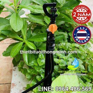 Đầu béc tưới phun mưa xoay 360 độ cây cắm gốc Malee Malee SR-360 Thái lan