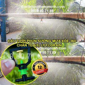 Béc phun sương 360 độ chân tê 6mm và 8mm Florain