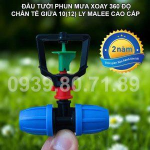 Béc phun mưa 360 độ chân 12mm Florain