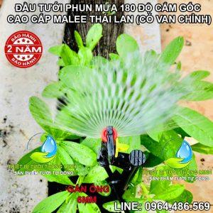 Đầu tưới cắm gốc phun nước 180 độ Malee Mist-180 Thái Lan