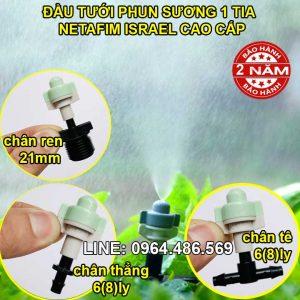 Đầu vòi tưới lan 1 tia isarel netafim chân tê 6mm 8mm,chân ren 21mm cao cấp