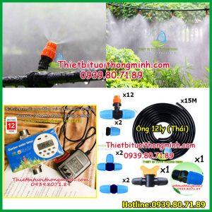 Máy tưới phun sương hẹn giờ tưới lan van nước tự động Florain 12 đầu tưới thái lan