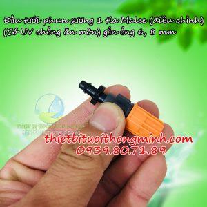 Đầu tưới phun sương 1 tia Malee chân 6mm 8mm