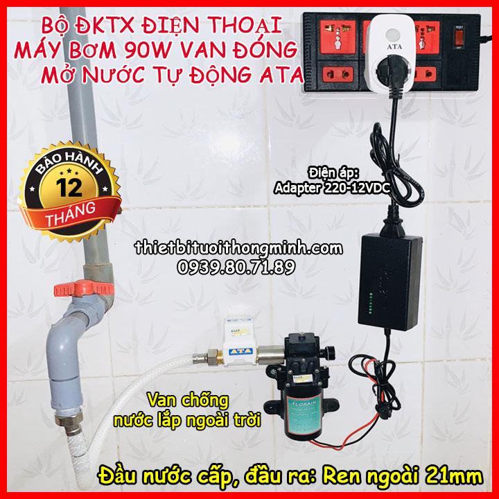 Bộ điều khiển tưới bằng điện thoại wifi tắt mở bơm van điện từ tự động ATA TDW-01P