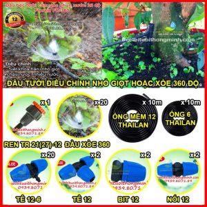 Bộ tưới cây 20 béc tưới phun mưa xòe 360 cắm gốc malee thái lan ống 12mm Florain