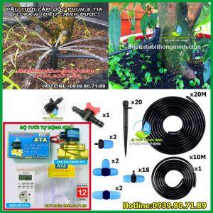 Thiết bị tưới cây tự động 20 đầu tưới gốc 8 tia phun nước Florain