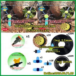 Bộ béc phun tưới cây 20 đầu 8 tia thả gốc malee thái lan