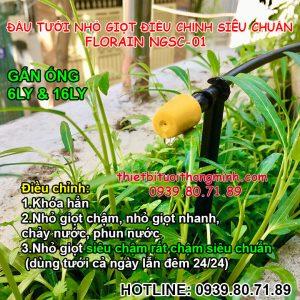 Đầu vòi béc tưới nhỏ giọt siêu chậm điều chỉnh tưới cây Florain NGSC-01