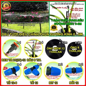Bộ kit tưới nước phun mưa 360 độ cắm vào gốc cây 50cm Malee thái lan