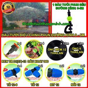 Trọn bộ phun mưa 360 độ tưới nước cho cây trên giàn Malee thái lan MÃ PM-01