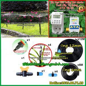 Bộ kit tưới cây tự động dùng điện phun mưa 360 độ cắm gốc 50cm Malee thái lan
