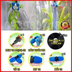 Bộ phun sương tưới phong lan khay rau 10 đầu béc 4 hướng Malee thái lan