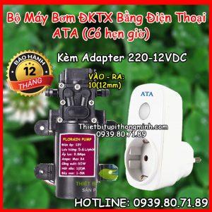 Bộ điều khiển máy bơm tưới lan bằng điện thoại từ xa wifi ATA 60W TĐW-60W