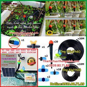 Bộ tưới cây phun nước 8 tia tự động năng lượng mặt trời Malee