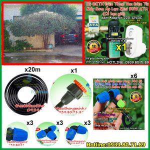 Bộ tưới cây phun mưa xoay 360 độ điều khiển từ xa bằng điện thoại Malee FM-B2