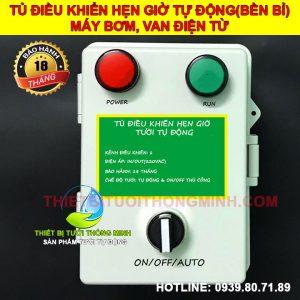 Tủ điều khiển hẹn giờ máy bơm van điện từ tưới tự động ATA THG-01