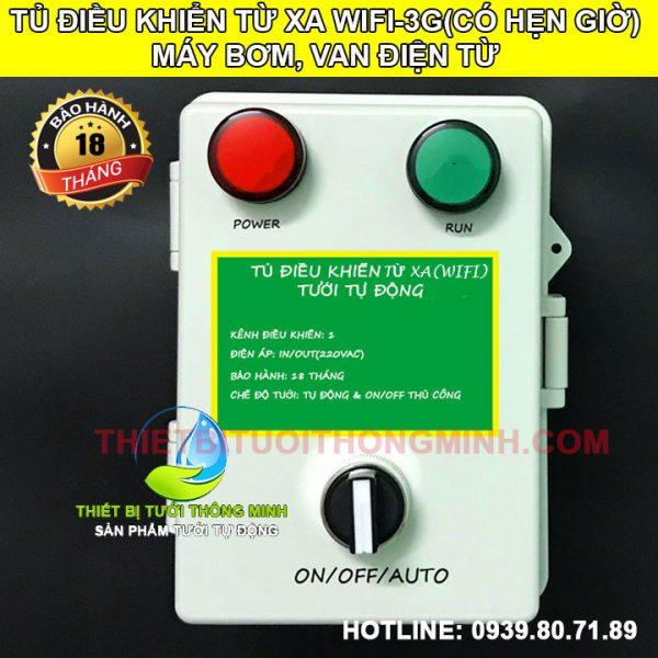 Tủ điều khiển từ xa điện thoại wifi máy bơm van điện từ ATA THW-02