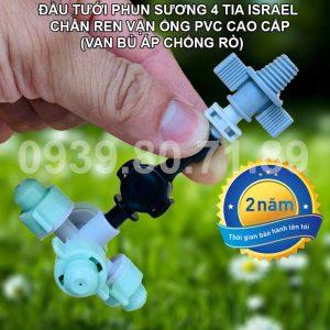 Đầu tưới lan phun sương israel 4 tia ren vặn pvc 21ly cao cấp