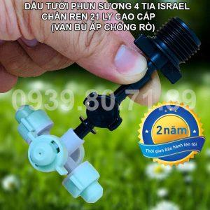 Đầu tưới lan phun sương israel 4 tia ren ngoài 21ly cao cấp