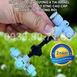 Đầu tưới lan phun sương israel 4 tia chân tê 8 ly STNC cao cấp